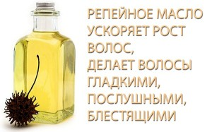 repeynoe_maslo_maski