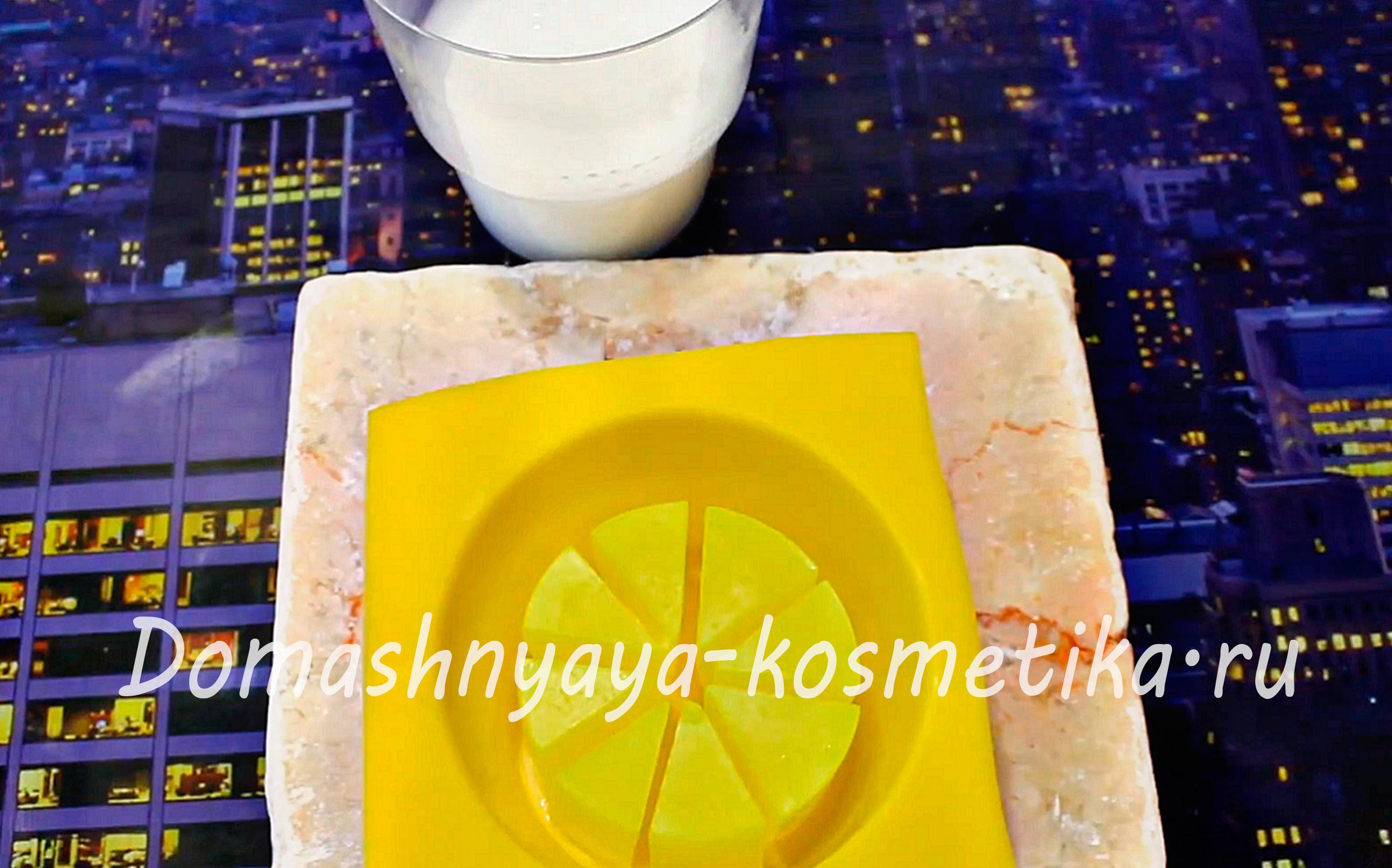 Мыло из лимона своими руками 80