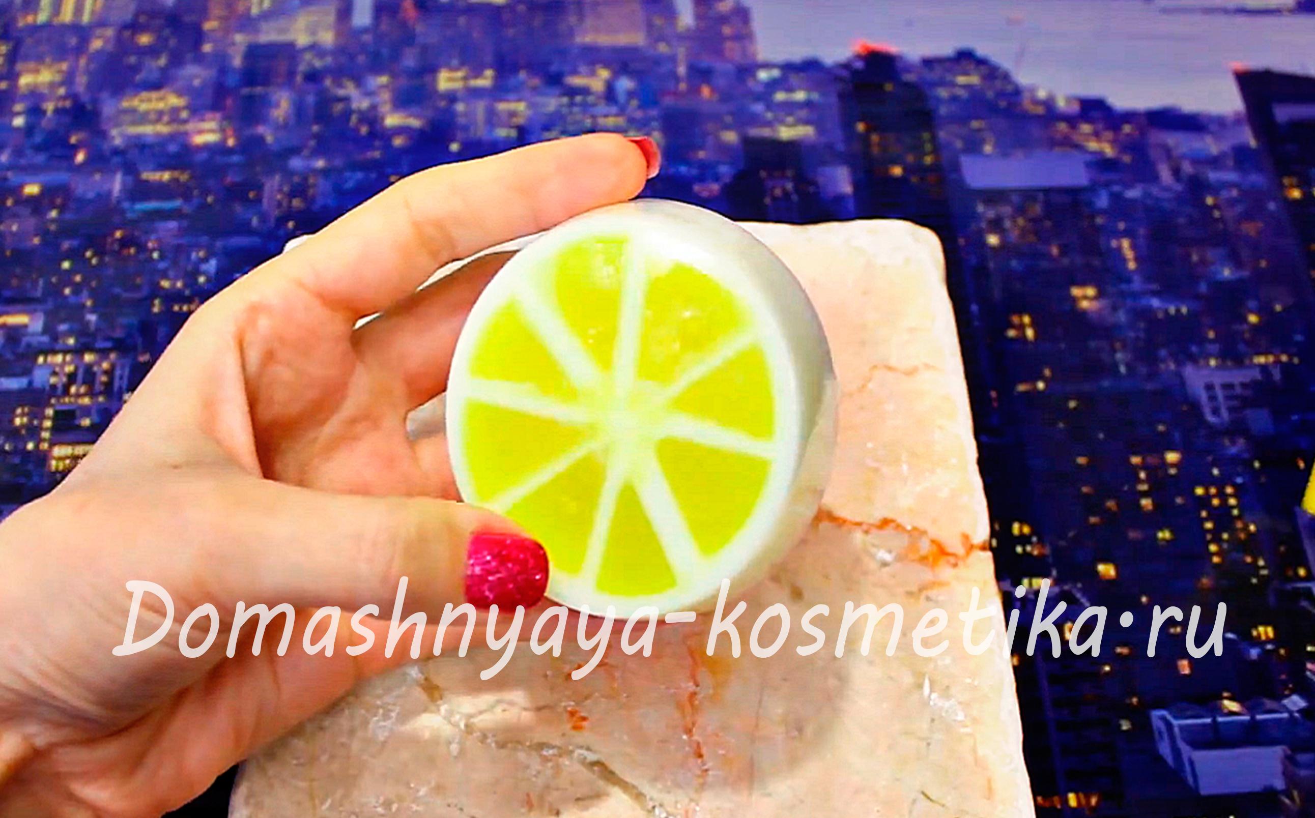 Мыло из лимона своими руками 39