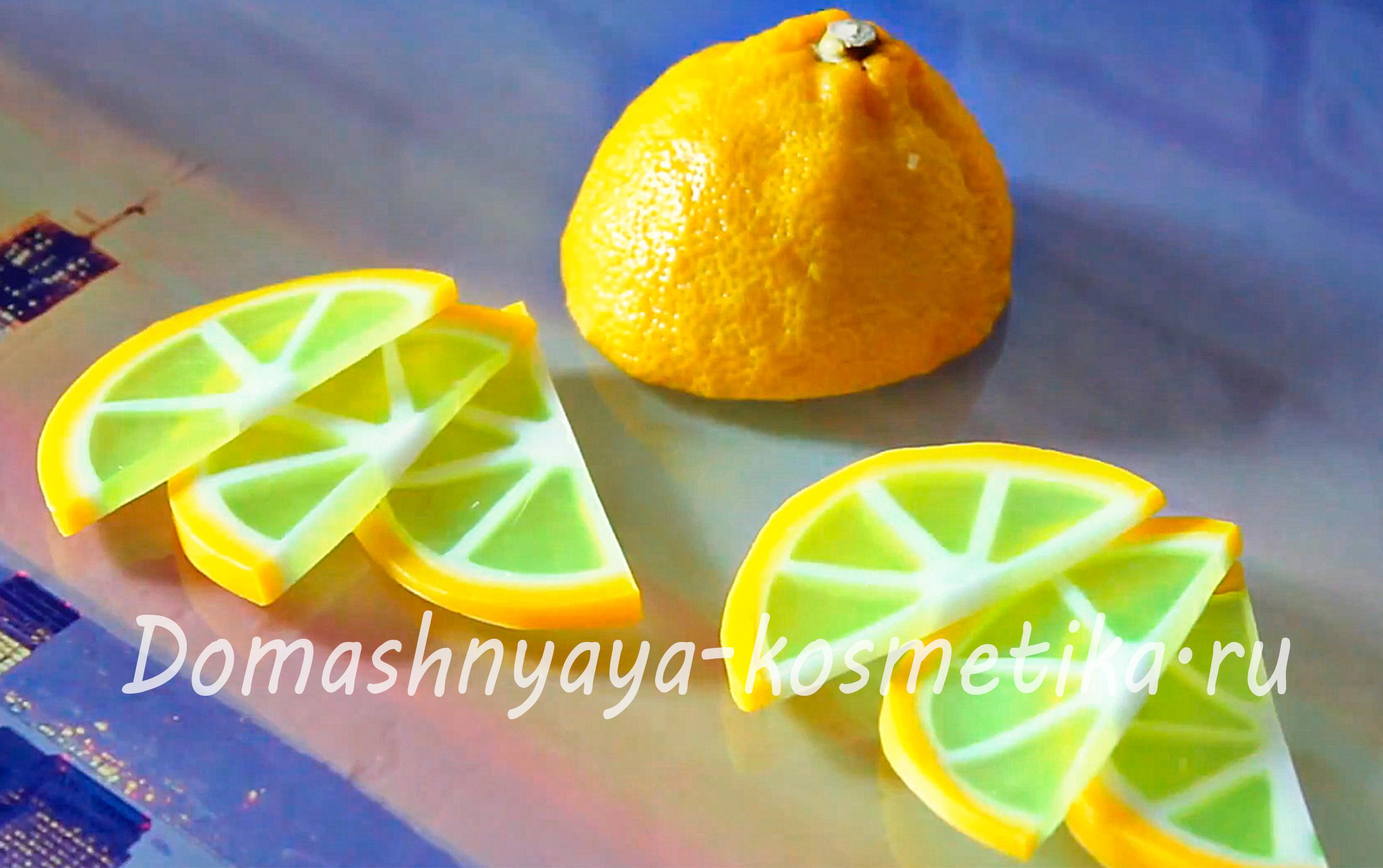 Мыло из лимона своими руками