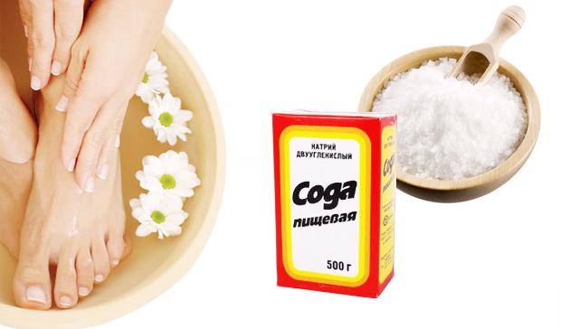Сода и соль против грибка ногтей на ногах