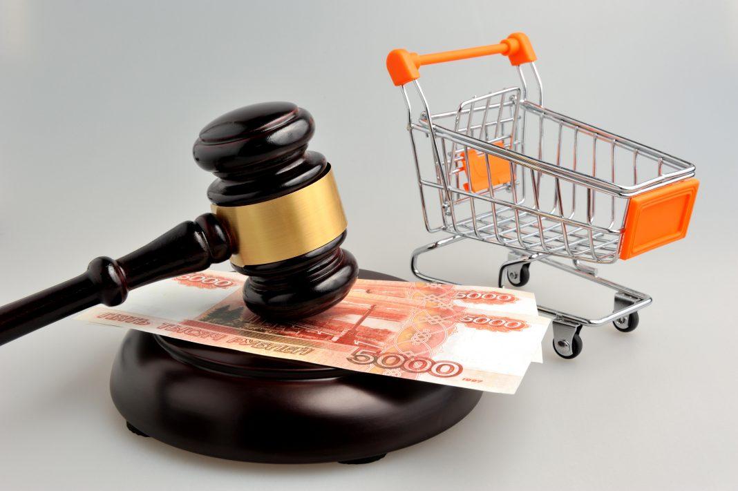Картинки о правах потребителя