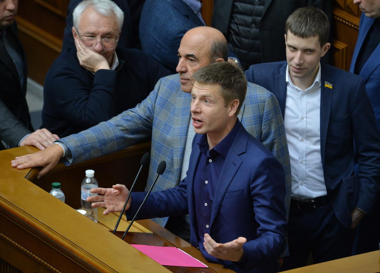 Новости Украины за последний час