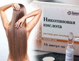 Миниатюра к статье Никотиновая кислота для роста волос: как правильно использовать
