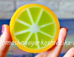 Миниатюра к статье Мыло «Лимон» своими руками