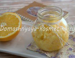 Миниатюра к статье Апельсиновый скраб от целлюлита